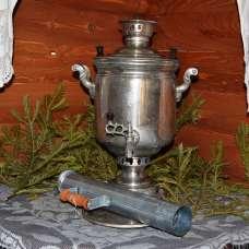 Угольный самовар Тула 1954 г. 7 литров + ТРУБА в ПОДАРОК