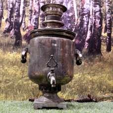 Угольный самовар А.Д. Скорняков 7 литров